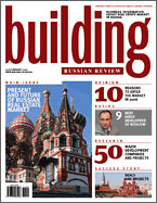 Building Russian Review